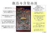 201202_nehanzu_guide