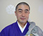 観昌寺住職の写真