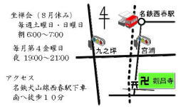 観昌寺近所の地図